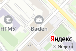 Схема проезда до компании SibHome.com в Новосибирске
