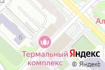 Схема проезда до компании Ив Роше в Новосибирске