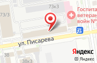 Схема проезда до компании Атрис в Новосибирске