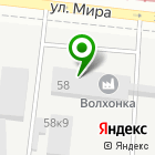 Местоположение компании Сибирь-Логистик