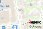 Схема проезда до компании ТехноСиб в Новосибирске