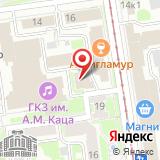 Архив социально-политической истории и документов по личному составу Новосибирской области