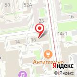 Государственный архив Новосибирской области