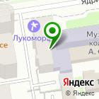 Местоположение компании S-Freedom
