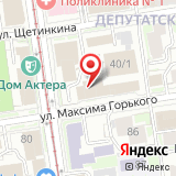 ЗАО Сибтрубопроводстрой