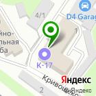 Местоположение компании ВИВА 01