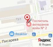 Торгтехника.РФ