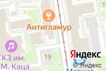 Схема проезда до компании Сибирская Энергосервисная Компания в Новосибирске