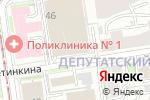 Схема проезда до компании Первый Сибирский центр Айенгар йоги в Новосибирске