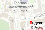 Схема проезда до компании Агентство недвижимости Энергомонтаж в Новосибирске