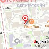 ООО Сибирь Контейнер