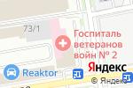 Схема проезда до компании Торгтехника.РФ в Новосибирске