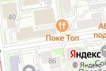 Схема проезда до компании Симбиоз в Новосибирске