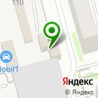 Местоположение компании Промторг