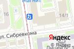 Схема проезда до компании Молодые Строители Сибири в Новосибирске