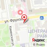 ООО ГУ Поликом