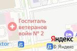 Схема проезда до компании Домашние беляшики в Новосибирске