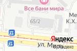 Схема проезда до компании Монтэл в Новосибирске