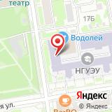 ООО Сервис-С
