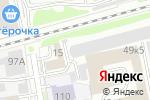 Схема проезда до компании АРС и Ко в Новосибирске