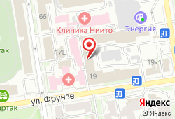 Клиника НИИТО, Консультативно-диагностический центр в Новосибирске - улица Фрунзе, 19: запись на МРТ, стоимость услуг, отзывы