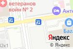 Схема проезда до компании MGrill в Новосибирске