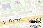 Схема проезда до компании Русский дом в Новосибирске