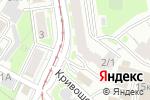 Схема проезда до компании Бюро Орловой в Новосибирске