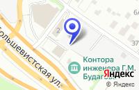 Схема проезда до компании ПЛАТЕЖНАЯ СИСТЕМА КРЕДИТПИЛОТ в Новосибирске