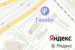 Схема проезда до компании Хёрманн Руссия в Новосибирске