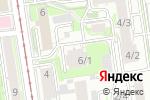 Схема проезда до компании Экспресс регистрация в Новосибирске