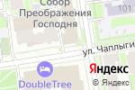 Схема проезда до компании Новосибирскавтодор в Новосибирске