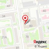Новосибирские городские электрические сети