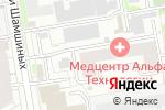 Схема проезда до компании Одуванчик в Новосибирске