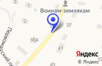 Схема проезда до компании ПРОДУКТОВЫЙ КИОСК УЛЫБКА в Искитиме
