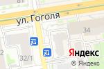Схема проезда до компании ЧИП и ДИП в Новосибирске