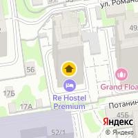 Световой день по адресу Россия, Новосибирская область, Новосибирск, ул. Романова,60