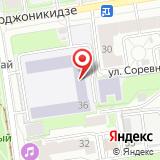 Новосибирский государственный хореографический колледж