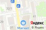 Схема проезда до компании Panda coffee в Новосибирске