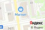 Схема проезда до компании Тандыр в Новосибирске