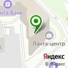 Местоположение компании Новая Сибирь
