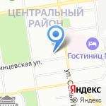 БигЭпплСкул на карте Новосибирска