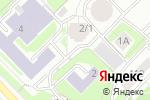 Схема проезда до компании Клиника иммунопатологии в Новосибирске
