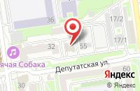 Схема проезда до компании Наис-Сибирь в Новосибирске