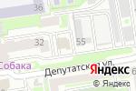 Схема проезда до компании Атмосфера в Новосибирске