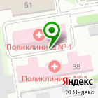 Местоположение компании Центр амбулаторной хирургии