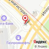 ООО Новососедово