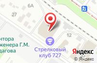 Схема проезда до компании Зд-Интерьер в Новосибирске