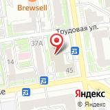 1-й военизированный горноспасательный пункт г. Новосибирска