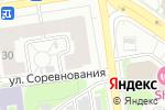 Схема проезда до компании Здоровые суставы в Новосибирске